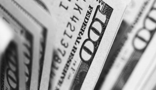 【運用実績】仮想通貨の運用成績をブログで公開(2017/12/01)