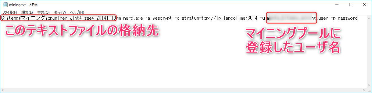 バッチファイル作成3