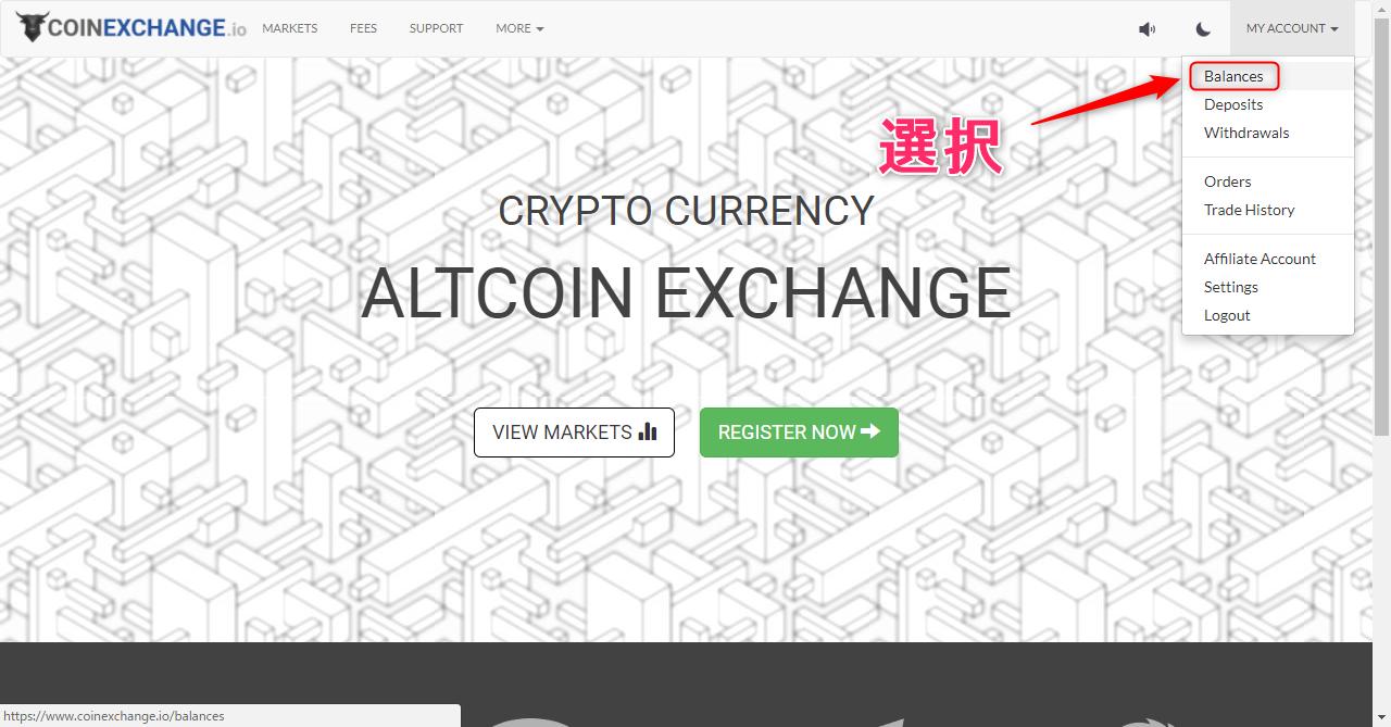 coinexchange1