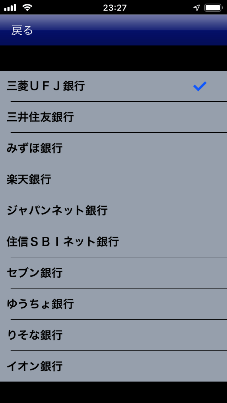 クイック入金5