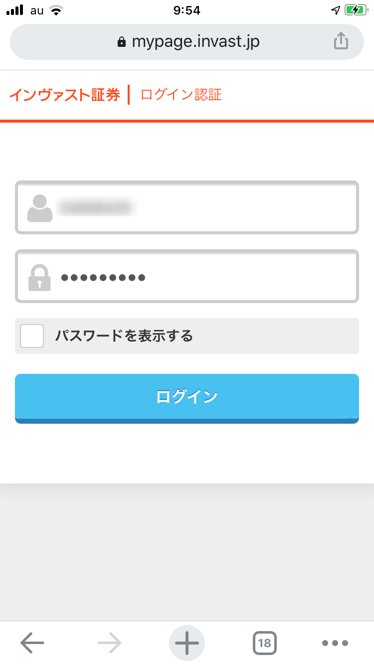 エージェント作成2